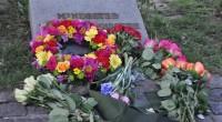 """Så er det i aften du indbydes til den 15. Internationale Mindedag for Stofbrugere ( """"International Remembrance Day"""" ) og kombineret """"Support! Don't Punish!"""" – foto kampagne. (supportdontpunish.org) Fredag den […]"""